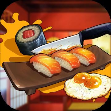 料理模拟器免费安装包