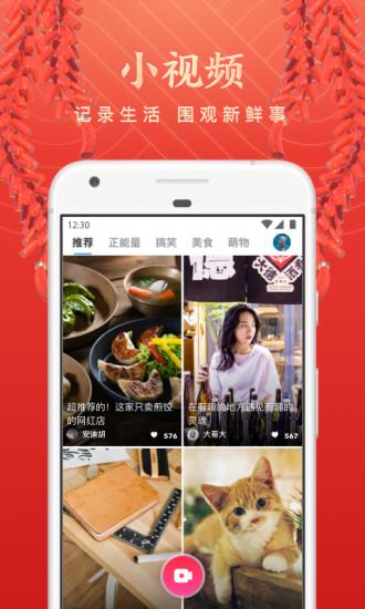 UC浏览器app安卓版下载