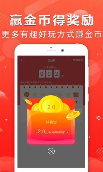 步行多多赚钱app安卓版下载