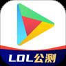 OurPlay原谷歌空间app安卓版