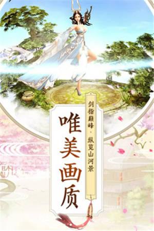 九州行正版下载安装