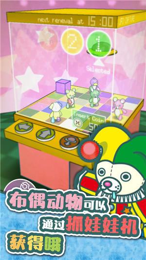 布偶动物餐厅游戏官方正版预约下载