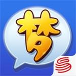 梦幻西游最新版app
