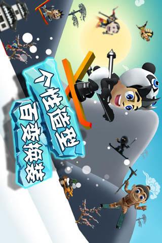 滑雪大冒险破解版无限金币无限钻石截图5