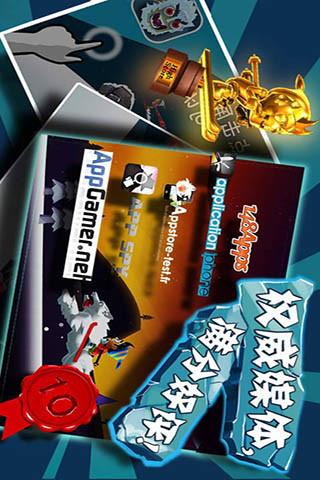 滑雪大冒险破解版无限金币无限钻石截图4