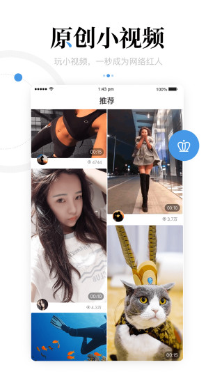新闻资讯app截图5