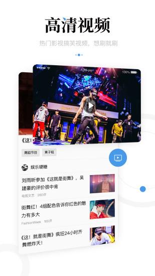 新闻资讯app截图4