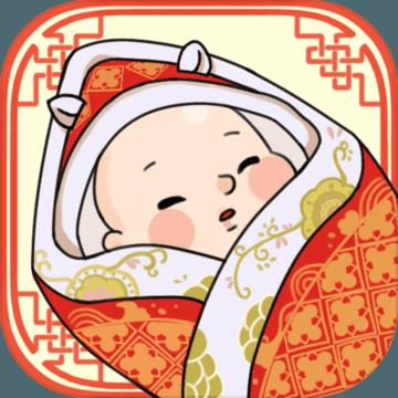 中国式人生破解版无限金币最新版