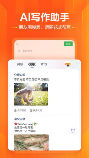 搜狗输入法2020最新版下载手机