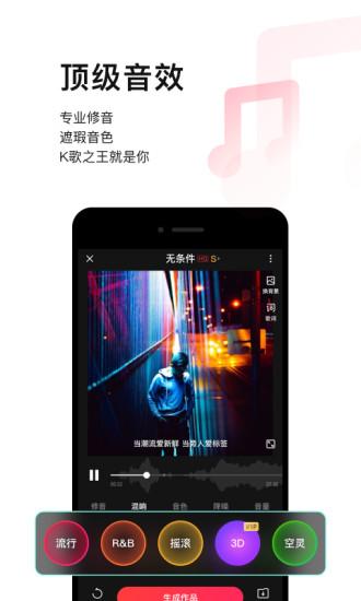 唱吧下载安装手机版本