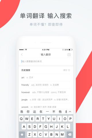 学霸君app下载最新版本