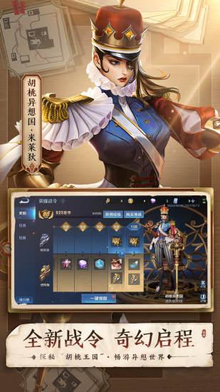 王者荣耀手机版