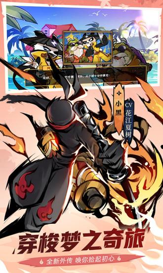 忍者必须死3破解版下载
