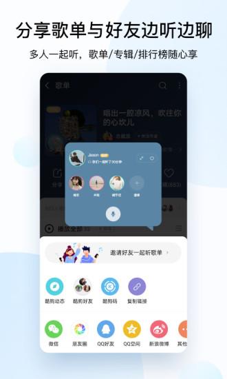 QQ浏览器下载安装手机版