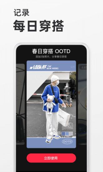 小红书最新版本app下载
