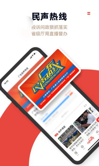 触电新闻官方安卓版下载
