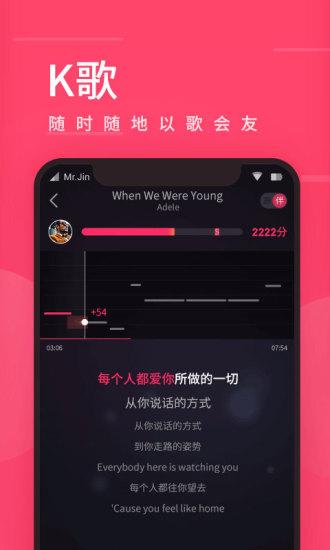 爱听4g安卓版下载