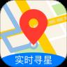 北斗导航地图app官方下载
