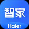 海尔智家app下载苹果