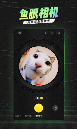 潮自拍手机最新版下载安装