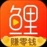微鲤看看下载app最新版