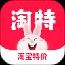 免费下载淘特app