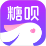 糖呗社交app下载最新版