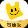 下载美团优选app安卓版